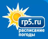 http://rp5.ru